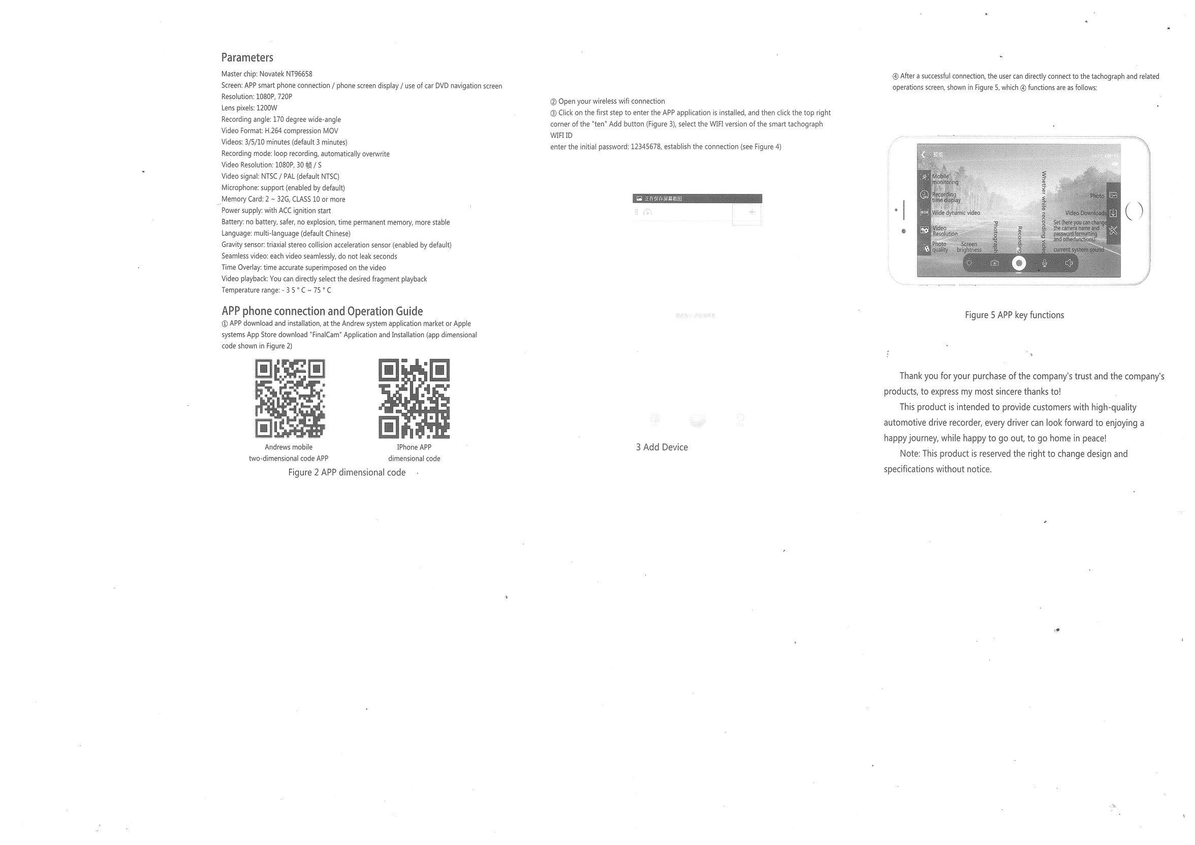 File Management Mdisk Kabel Data Ampamp Charger Usb Micro Steel Mesh G322 Https Chinavasioncom China Wholesale Car Video Dvr Dash Cam And Reverse Camera Cvaiy C564 Manual 1